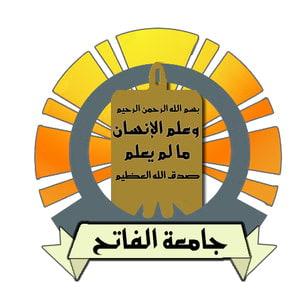 University of Tripoli - Libya logo
