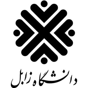 University of Zabol logo