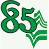 Ural State Forestry University logo