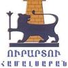 Urartu University of Practical Psychology and Sociology logo