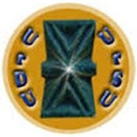 Urgench State University logo