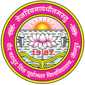 Veer Bahadur Singh Purvanchal University logo