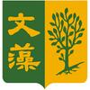 Wenzao Ursuline University of Languages logo