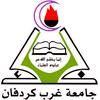 West Kordofan University logo