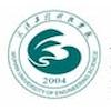Wuhan University of Engineering Science logo