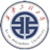 Xi'an Polytechnic University logo