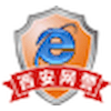 Xi'an University of Finance and Economics logo