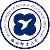 Xi'an University of Posts and Telecommunications logo