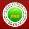 Xinjiang Agricultural University logo