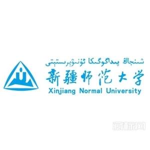 Xinjiang Normal University logo