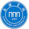Xinxiang University logo