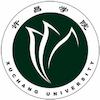 Xuchang University logo