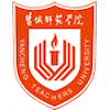 Yancheng Teachers University logo