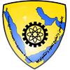Yemen and the Gulf University of Science and Technology logo