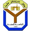 Yemenia University logo