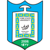 Yobe State University logo