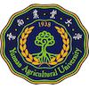 Yunnan Agricultural University logo