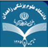 Zahedan University of Medical Sciences logo