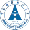 Zhongnan University of Economics and Law logo