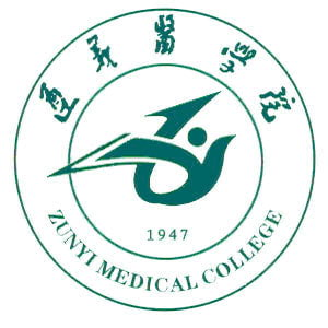 Zunyi Medical University logo